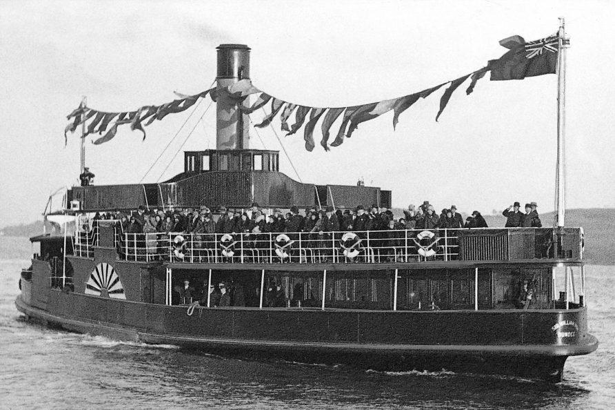 Ferry Sir William High